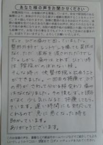 001_20100601180130.jpg