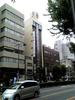 神田古書センタービル