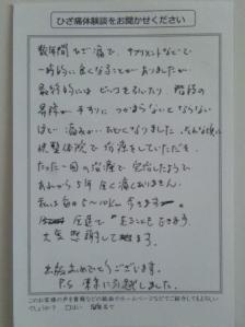 PAP_0044 (2)