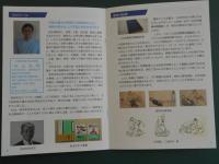 DSCN0064.jpg